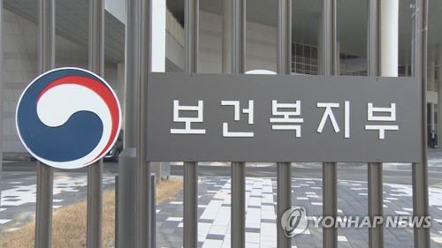 韓政府:制定緊急對策應對保健醫療工會罷工