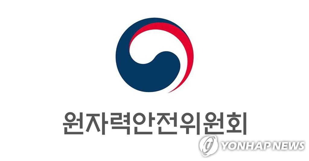 韓核安委要求日方公開透明審查福島排核入海
