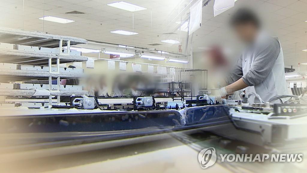 南韓商會辦論壇討論後新冠時代經濟戰略