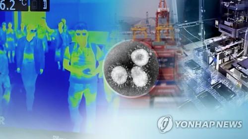 詳訊:南韓2月出口同比增4.5%