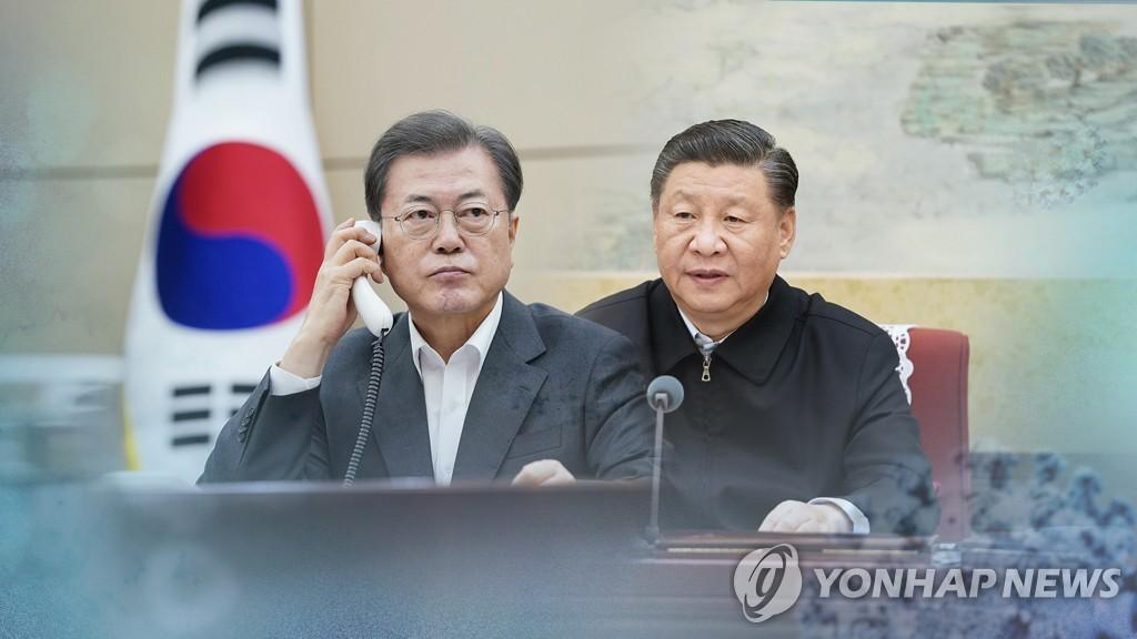 韓中元首通話商定緊密溝通習近平訪韓事宜