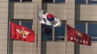 詳訊:韓軍強烈譴責朝鮮射殺後火化失蹤公民
