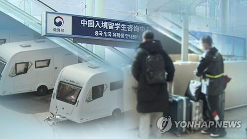 南韓實施入境管制後日均中國旅客人數跌破2000