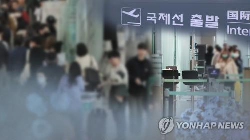 歐盟各國尚未就放寬對韓入境限制明確表態