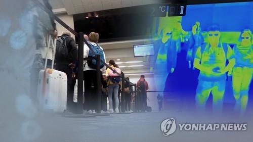 對韓採取入境管制措施的國家和地區增至50個