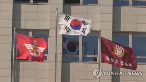 南韓防部:無法接受日本抗議國防白皮書