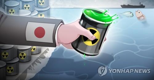 韓政府重申日本核污水處理應不影響周邊國家