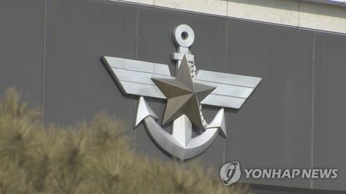 韓中兩軍再開兩條直通熱線