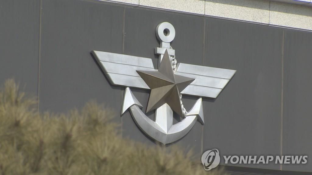 朝媒批南韓防中期計劃磨刀霍霍向同胞