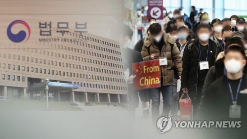 韓政府擬嚴肅處理不配合防疫外國人
