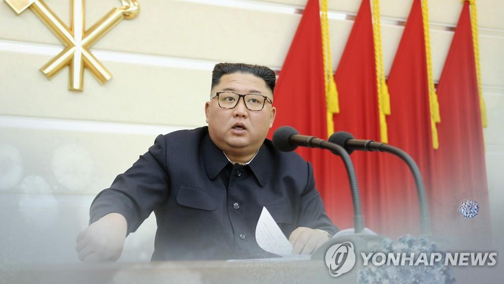 朝媒呼籲民眾擁護金正恩領導