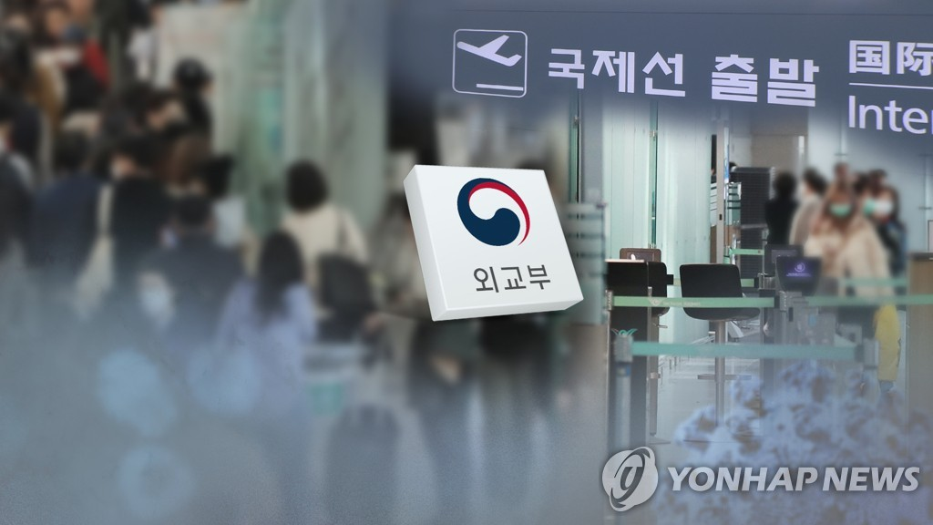 157個國家和地區對南韓實施入境管制