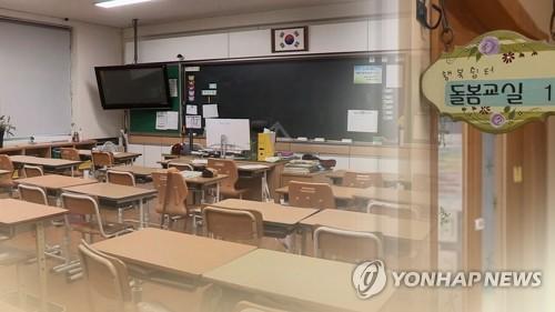 詳訊:南韓各級學校再推遲2周至4月6日開學