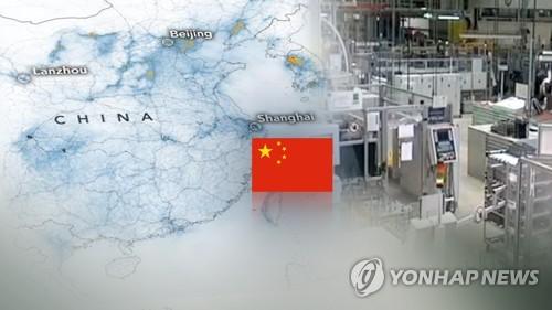 在華韓企今年第一季體感景氣跌至史上最低