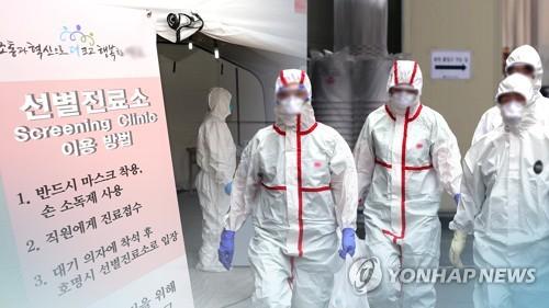 快訊:南韓新增147例新冠確診病例 累計8799例