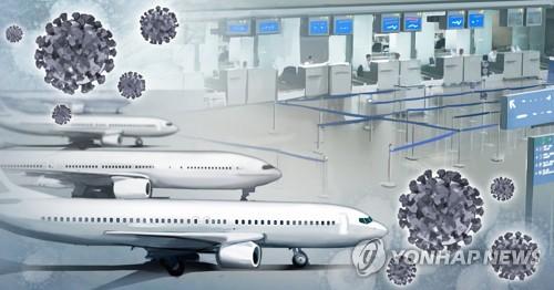 疫情下韓航空公司國際線旅客第二季同比銳減97.8%