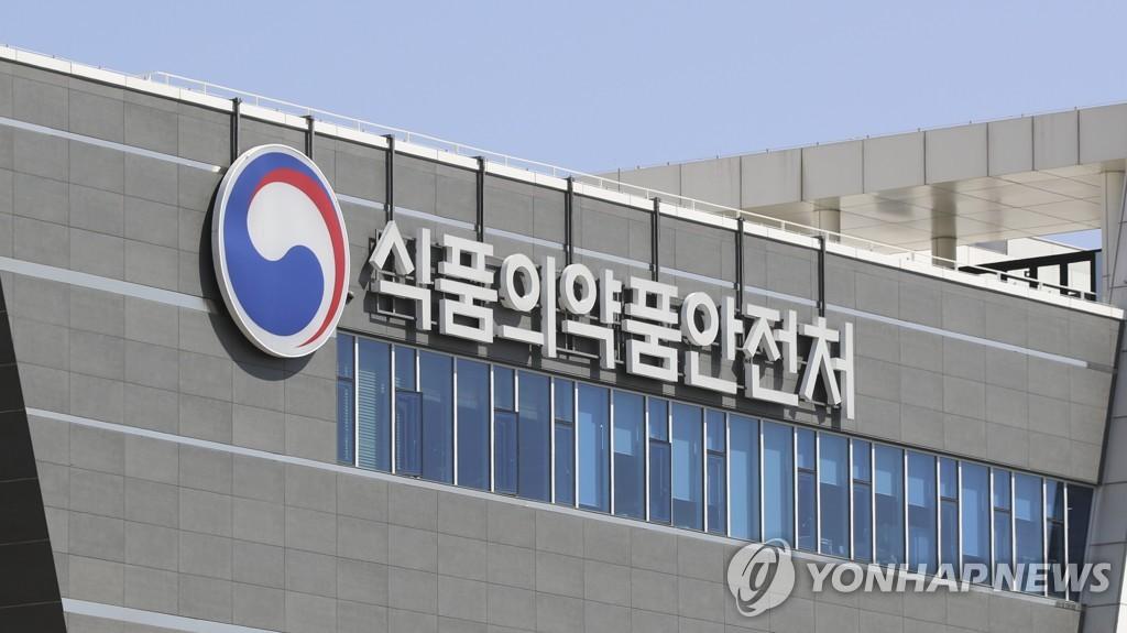 南韓批准美國伊諾維新冠疫苗臨床試驗