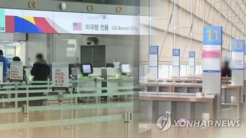 調查:疫情下南韓旅遊休閒業銷售同比減四成