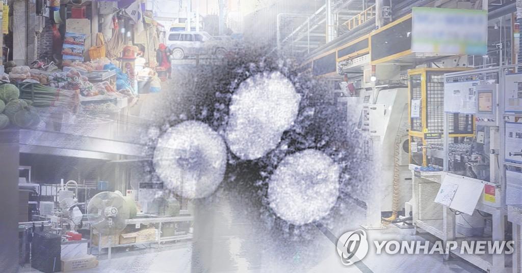 韓財政部綠皮書:實體經濟不確定性猶存