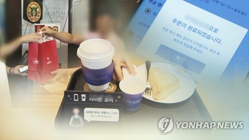 調查:疫情下七成首爾市民青睞非接觸式消費