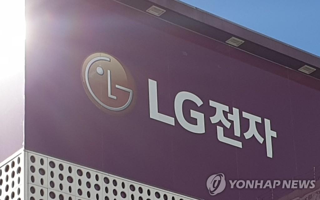 穆迪調升LG電子評級至Baa2 展望穩定