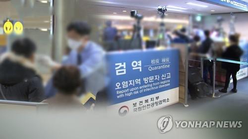 韓今起加強自法德西英荷入境檢疫
