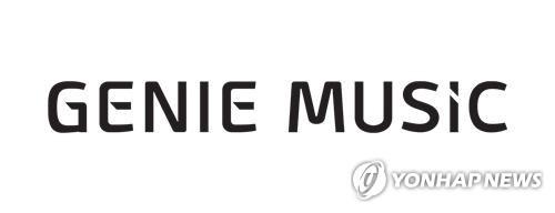 韓音樂平臺Genie將向華為音樂提供K-POP音源