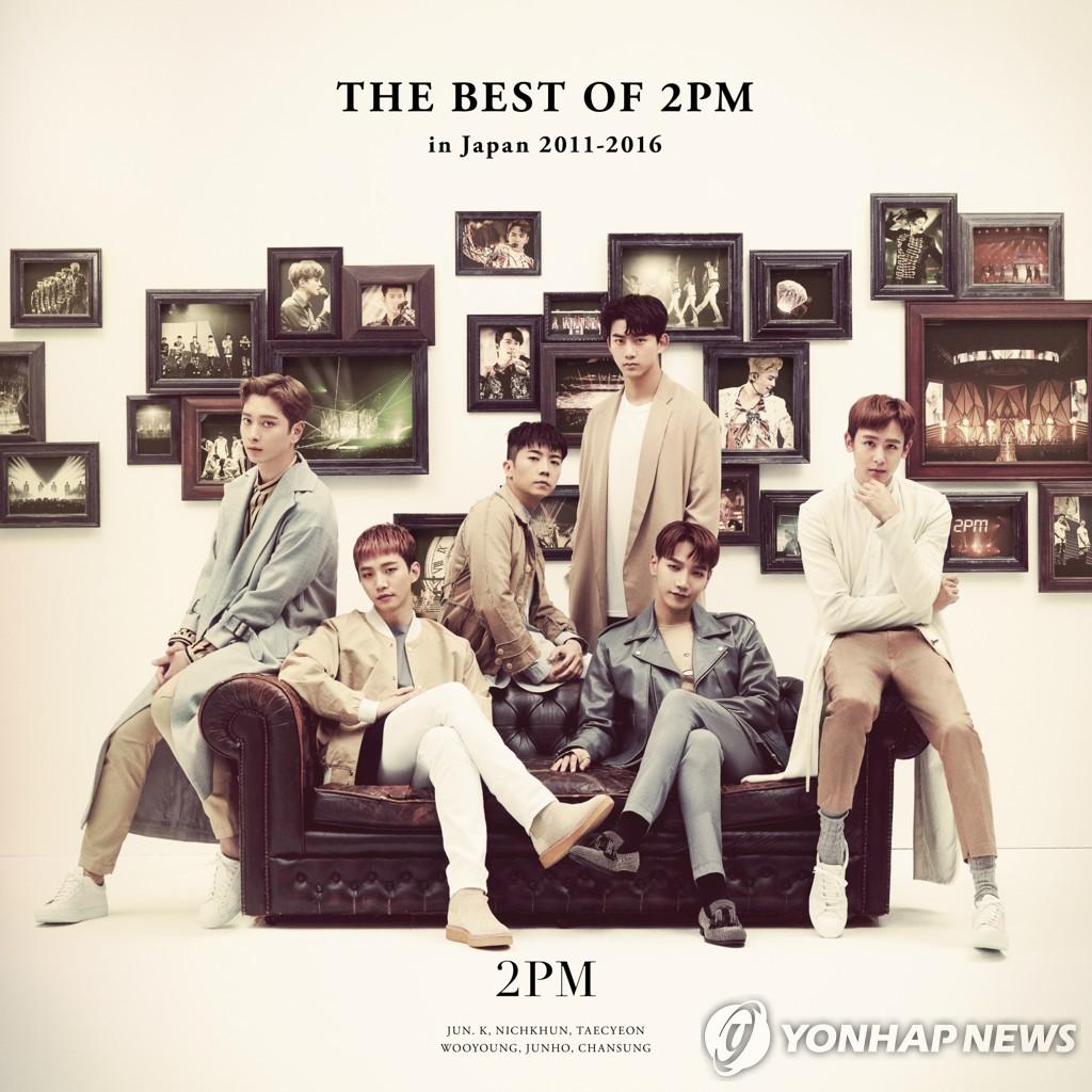 資料圖片:2PM JYP娛樂供圖(圖片嚴禁轉載複製)