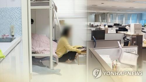 調查:疫情下近四成韓企實施靈活辦公