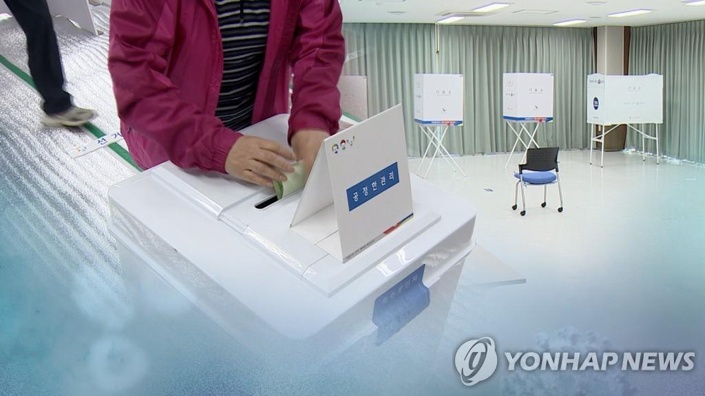 韓地方議員和政府領導再補選將在21個選區實施