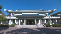 韓青瓦臺:韓美防衛費協定談判仍在進行
