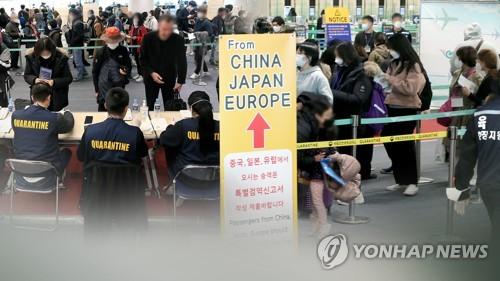 韓政府考慮強制自歐入境者居家隔離