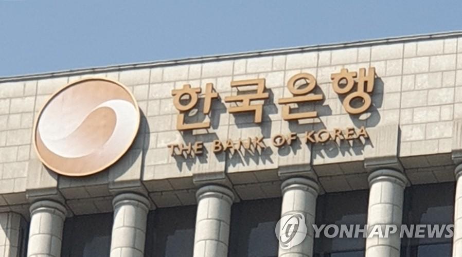韓央行:美聯儲或下周供應首批美元互換額度