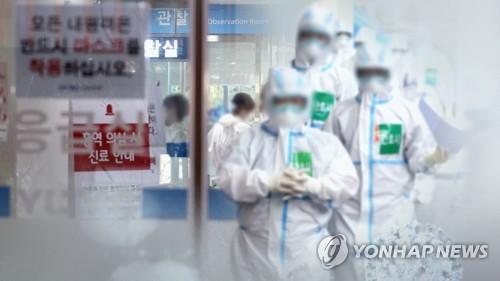 詳訊:南韓新增64例新冠確診病例 累計8961例