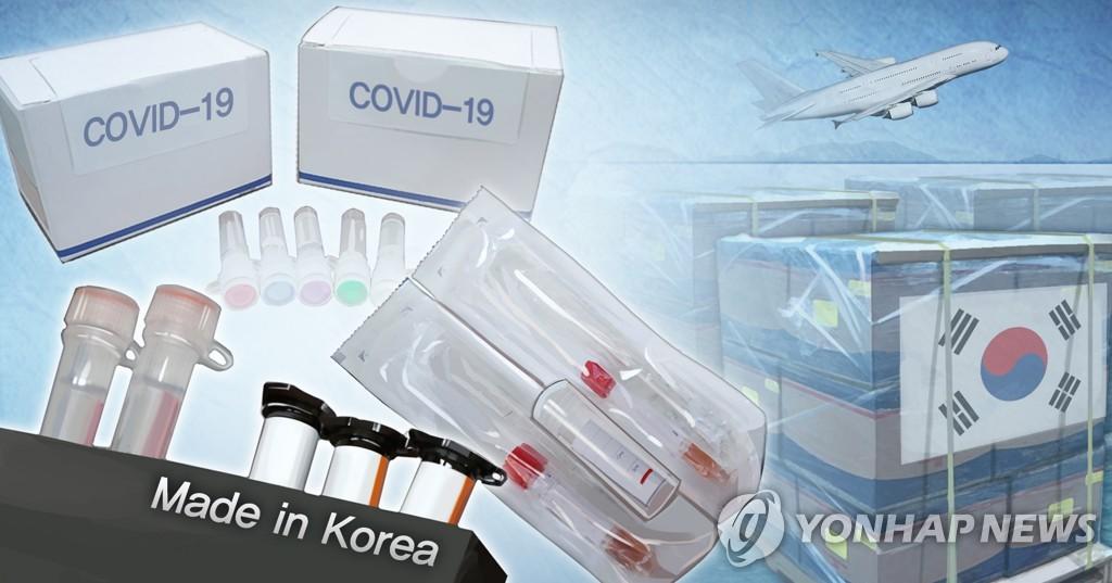 韓政府開會討論向百餘國出口和援助新冠診斷試劑