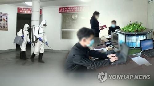 朝媒稱境內有逾2000人接受隔離