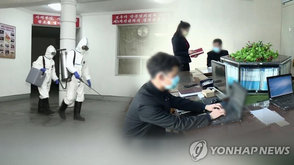聯合國:幫助朝鮮抗疫需近1.5億美元