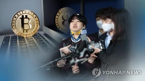 韓警方深挖性剝削案 圍觀會員十多人被立案