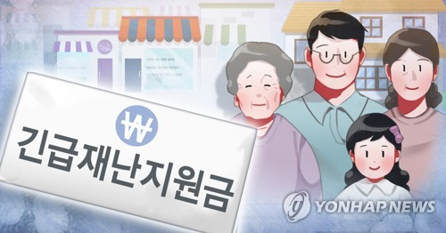 韓政府擬以3月醫保費為準發放災害補助