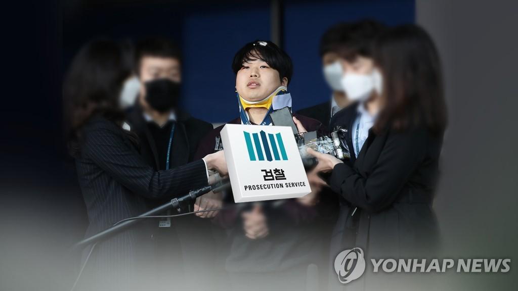 韓檢方對聊天室性剝削案主犯提出公訴