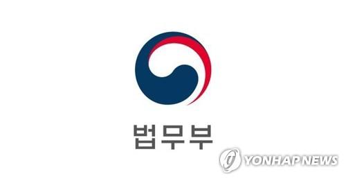 華僑子女入籍南韓程式簡化