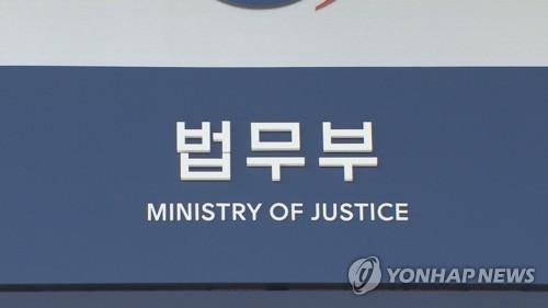 韓法務部嚴打非法就業外國人 885人被驅逐