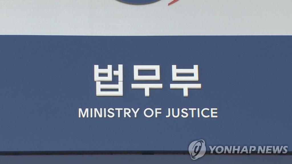 韓擬向被下令出境外國人收取保證金