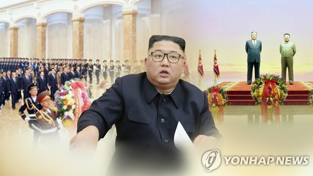 簡訊:金正恩決定暫緩對韓軍事行動計劃