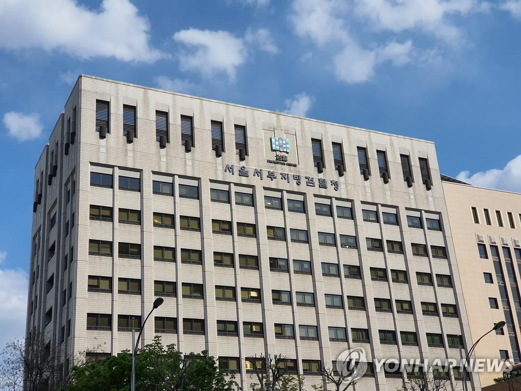 韓涉貪污瀆職慰安婦援助團體遭檢方搜查