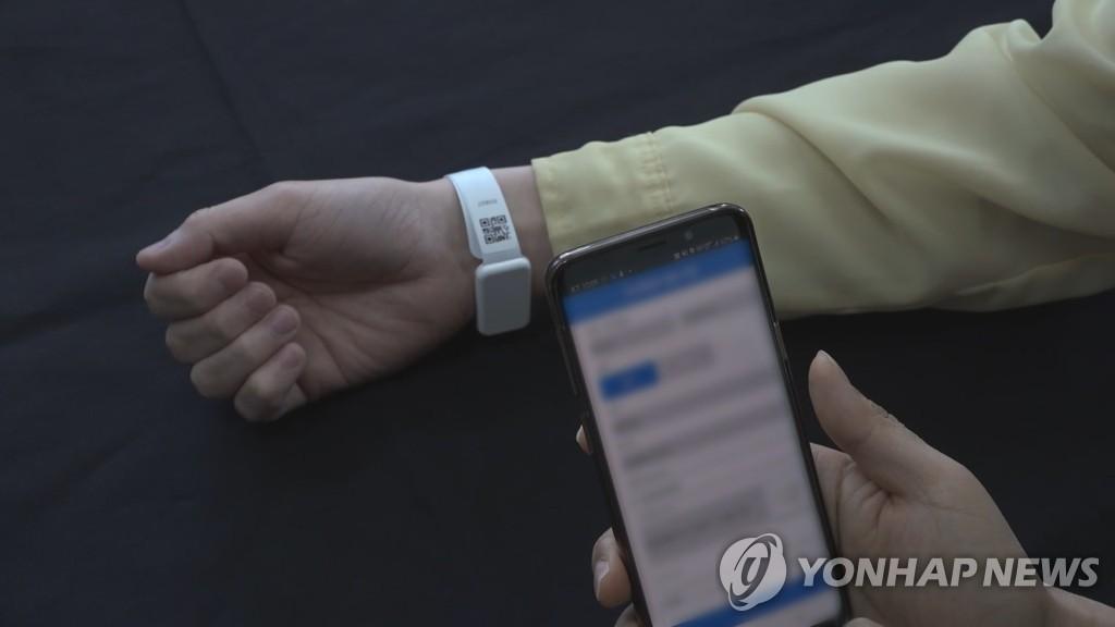 南韓向沙特出口10萬個隔離電子手環