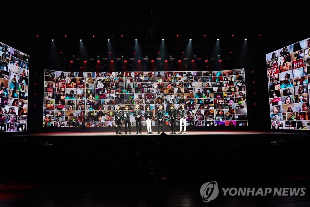 資料圖片:SuperM線上演唱會 SM娛樂供圖(圖片嚴禁轉載複製)