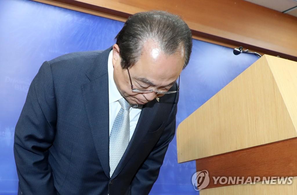 韓檢方對涉性騷擾前釜山市長吳巨敦提起公訴
