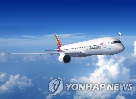 韓亞航空因違反香港防疫規定被禁飛兩周