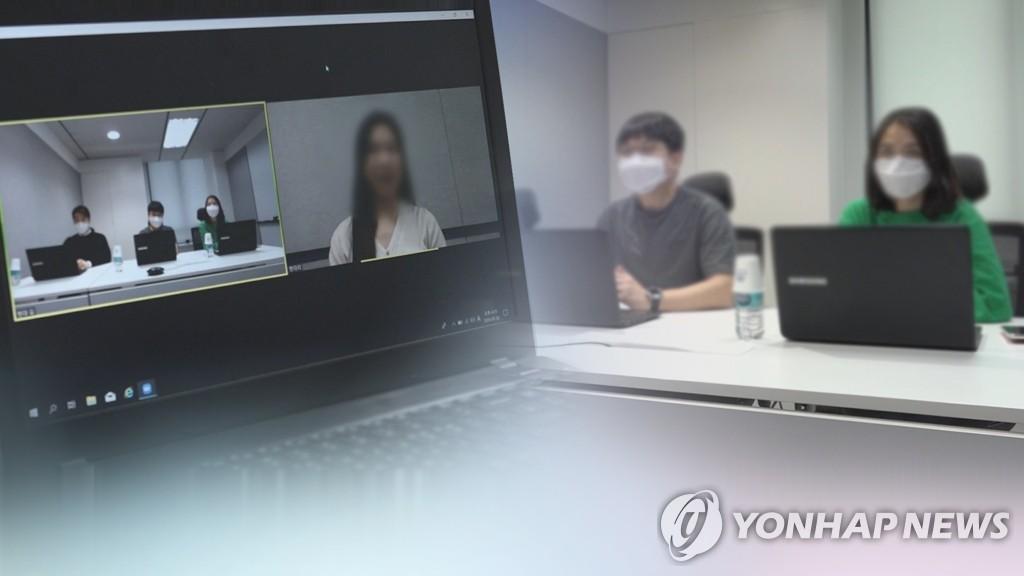 調查:疫情下近五成韓企啟動無接觸招聘